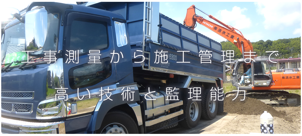 協和工業株式会社/(埼玉)施工管理(ガス本管工事土木工事